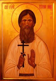 Rasputin Icon