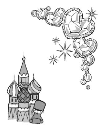russian gems!